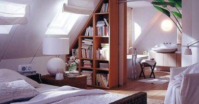 ефективно пространство у дома