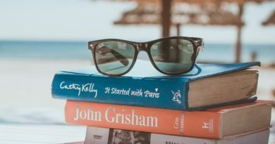 книги за плажа 2017