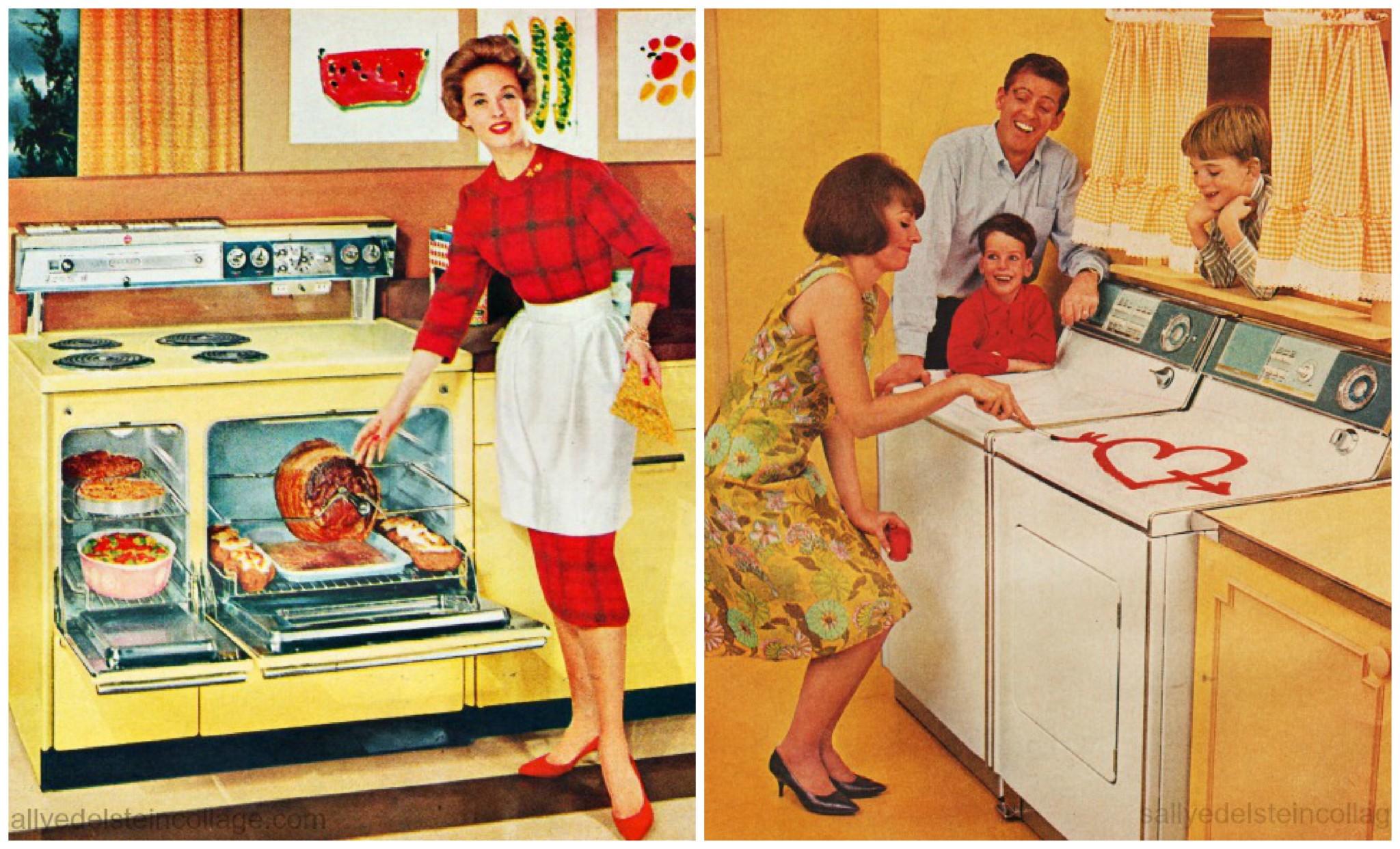 добрата домакиня