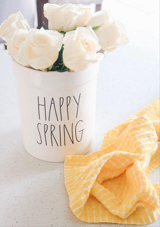 щастлива пролет