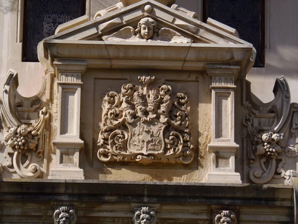 орнаменти върху фасадата