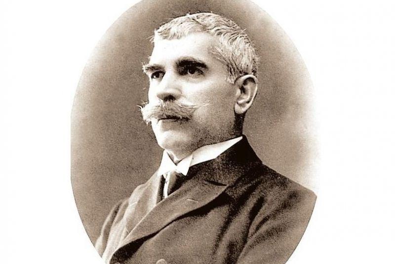 Иван Вазов портрет