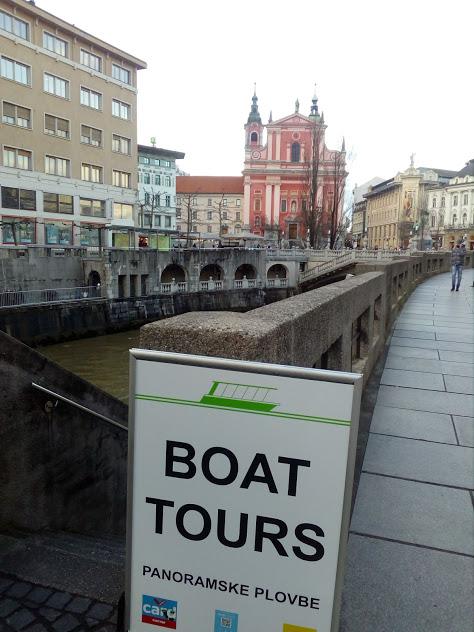 информация за разходка с лодка