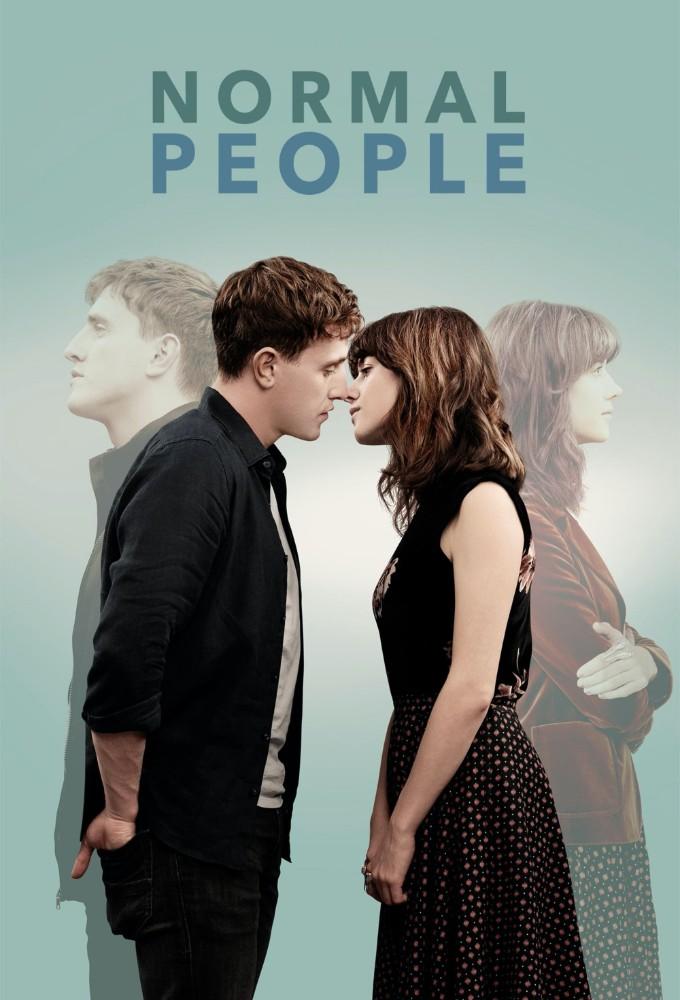 нормални хора постер